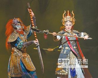 《四兩皇后》 戲說人間真情