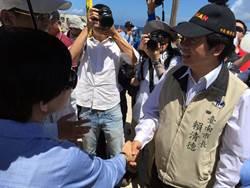踏上東吉島  賴清德:台南澎湖示範平台