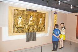 兩岸首例 40件雀金繡來台展出