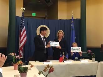 台與內華達州簽駕照互惠協定
