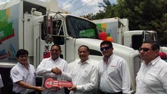 台灣援贈薩國墨西卡諾市垃圾車啟用