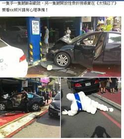 驚!白衣法籍男子車禍重傷 網友留言卻爆笑