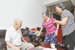 有薪家庭照顧假 面對超高齡社會 準備好了? 誰來埋單