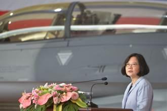 蔡總統:我是三軍統帥 國軍榮辱就是我的榮辱