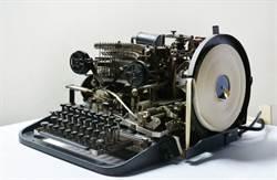 不識貨 eBay賣主賤賣納粹編碼機