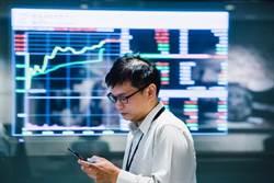 阿斯匹靈:國際股市轉強 台股中多上場