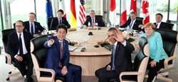 中國就G7首腦宣言向日提出抗議