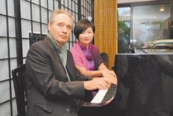 魏樂富病癒 偕妻再奏雙鋼琴