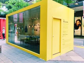【藝文】女人迷網站五週年「大女子房間」紀念特展 X 2016 臺北世界設計之都