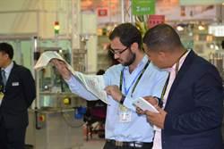 【展覽】世貿一館展台北國際包裝工業登場 精彩展覽五展合一