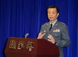 國防部發言人  內定陳中吉上校接任