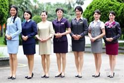 空軍松指部50週年慶 昨展現各時期空服士服裝