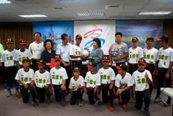 中正國小棒球隊榮獲中華少棒代表隊