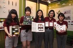 不一樣的「茶」包裝  作品榮獲金典新秀獎