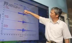 地震規模大不同 氣象局長如此說