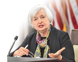 人民幣大跳水 創5年來新低