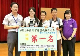 國姓偏鄉北梅國中 勇奪亞洲智慧型機器人賽冠軍