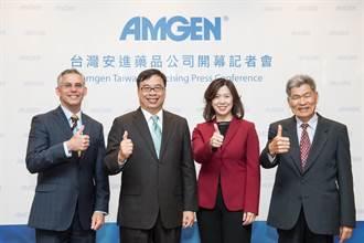 跨國大藥廠來台拓土 台灣安進正式成立