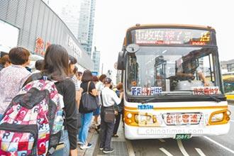 北市公車行車記錄器抓站牌違停 新規6/1上路 小心吃罰單