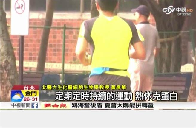图片来源/中视新闻