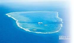 沖之鳥爭議 漁民嘆:新政府對外很軟弱