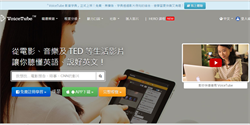 台灣VoiceTube  勇奪臉書FbStart年度最佳App