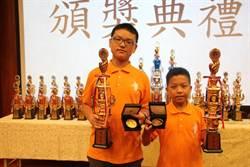 亞太小學數學奧賽  台灣小選手奪2金
