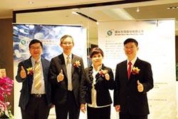 健永植物新藥MCS-2 完成台灣解盲