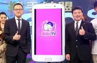 亞洲第一支360新聞APP 「必PoTV」上線