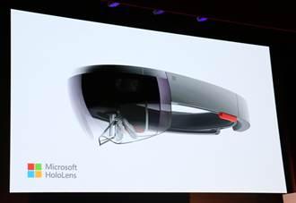 衝MR 微軟開放Windows Holographic平台