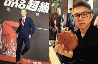 不懂蕭敬騰代言模特兒比賽 他嘆「像奇異果代言柳橙」