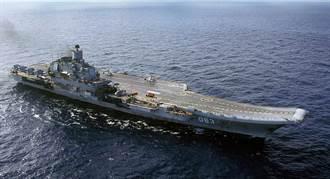 俄國航空母艦將於2017年進行升級