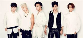 BIGBANG集體入伍? YG回應...
