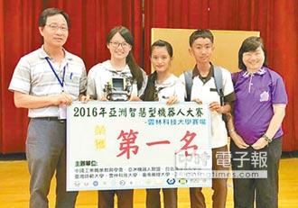 北梅國中奪亞洲機器人大賽冠軍