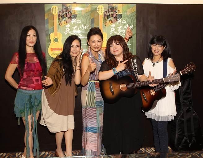 張月麗(中)動員老友于台煙、南方二重唱、李麗芬為慈善演唱站台。圖/weili提供
