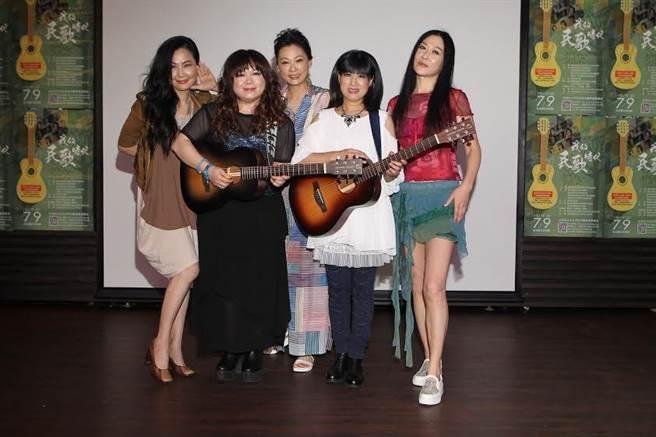 「我的民歌時代」演唱會將於7月9日舉行。(台灣科技大學提供)