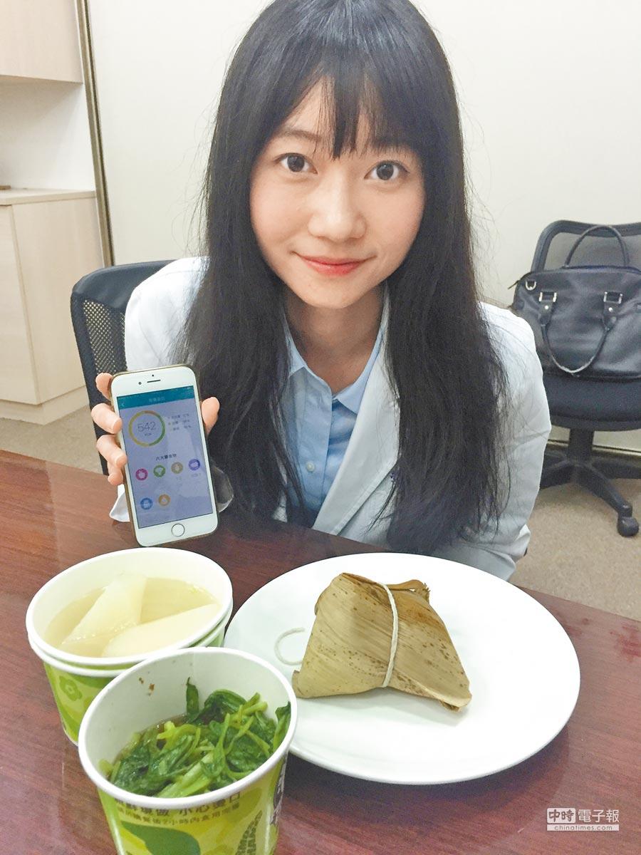 台北醫學大學推出線上諮詢App,為民眾健康把關。(廖珮妤攝)