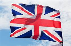 江靜玲專欄-英國脫歐會成真嗎