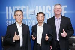 英特爾攜手中華電與勝捷光電開發車聯網解決方案