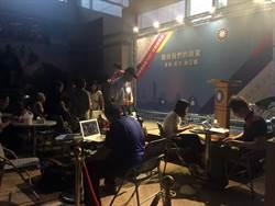 國民黨黨部大樓停電 緊急照明系統啟用