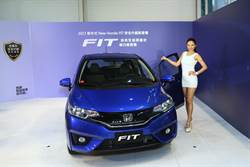 補齊安全配備再上路  2017 年式 New Honda FIT登場
