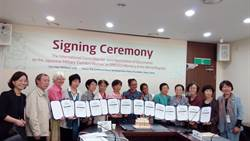 婦援會串聯8國團體 申請「慰安婦」列世界記憶名錄