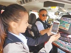 北北基8月起 舊表計程車 不得加收費