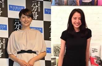 日本多位女星遭駭 長澤雅美SM情慾照恐洩出
