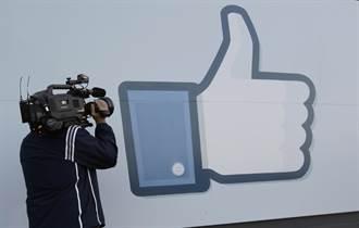臉書點讚效果堪比贏錢