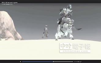 馮迪索保羅沃克玩命《魔獸世界》 庫妮絲超強冰系法師變聲打Game