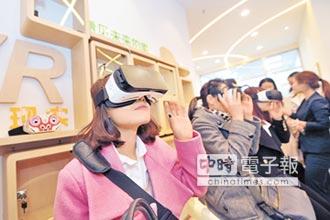 VR熱潮興盛 上海電影節也跟風 拍攝虛擬實境宣傳片 還將舉辦VR樂園