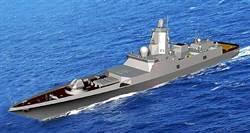 俄將造12艘巨獸驅逐艦 戰力超強