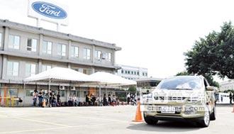 Ford安全節能駕駛體驗營 開跑