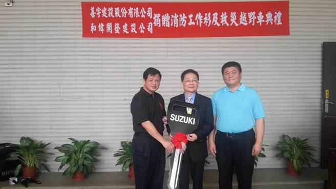 楊宗霖(左)、洪正和(右)捐贈工作衫和消防越野車,由消防局副局長陳崇岳(中)代表受贈及回贈感謝狀。(新北市消防局提供)